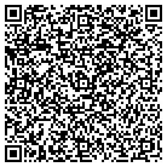 QR-код с контактной информацией организации Санжар, Фирма, ТОО
