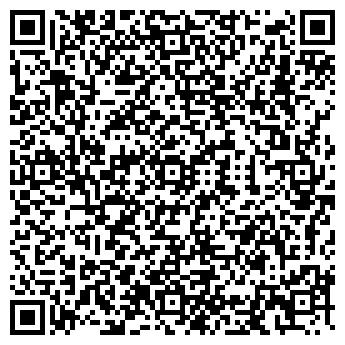 QR-код с контактной информацией организации Фирма Адонис, ТОО