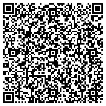 QR-код с контактной информацией организации Умбетова М.М. ИП