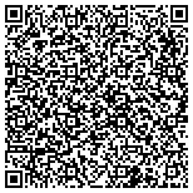 QR-код с контактной информацией организации Каз Агро Элит Строй, ТОО