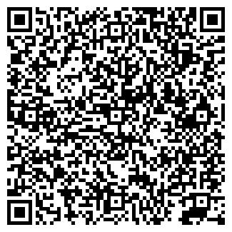 QR-код с контактной информацией организации ІВК2, Общество с ограниченной ответственностью