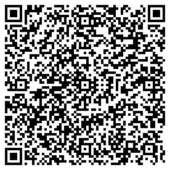 QR-код с контактной информацией организации Фито-Аромат, ТОО