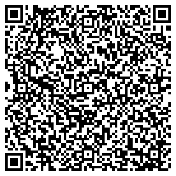 QR-код с контактной информацией организации Лакрица Приуралья, ТОО