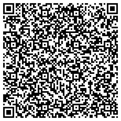 QR-код с контактной информацией организации G Time Corporation ( Джи Тайм Корпорэйшн), ТОО