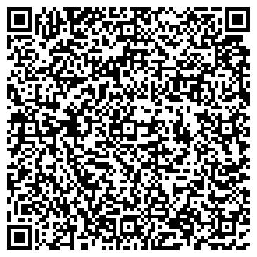 QR-код с контактной информацией организации Elitalco (Элиталко), ТОО