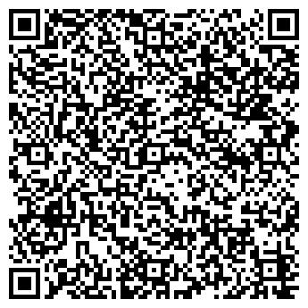 QR-код с контактной информацией организации CLIMONA
