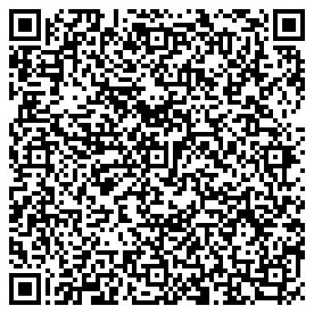 QR-код с контактной информацией организации Нур-Май Фарм, ТОО