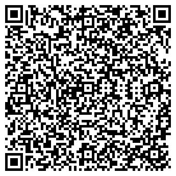 QR-код с контактной информацией организации Санита-В, ТОО