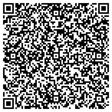 QR-код с контактной информацией организации Бирге, ТОО