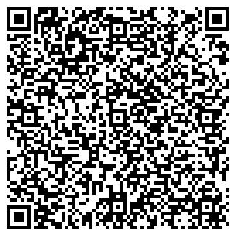 """QR-код с контактной информацией организации Субъект предпринимательской деятельности """"Dress-code"""""""