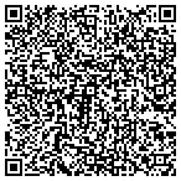 QR-код с контактной информацией организации Интернет — магазин AmigoSport