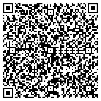 QR-код с контактной информацией организации Одежда Exclusive