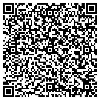 QR-код с контактной информацией организации Ксанго