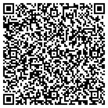 QR-код с контактной информацией организации ФОП Карпишин А.Д.