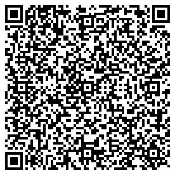 QR-код с контактной информацией организации Max Color
