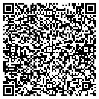 """QR-код с контактной информацией организации """"Odeks"""""""