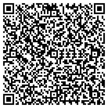 QR-код с контактной информацией организации Ил-Мед