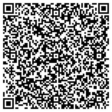 QR-код с контактной информацией организации Vision МИНСК