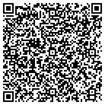 """QR-код с контактной информацией организации ТОО """"Фармпровайд"""""""