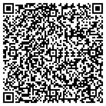 QR-код с контактной информацией организации Лека Древней Руси