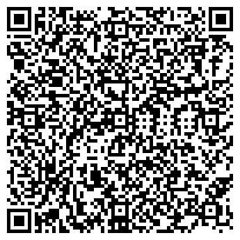 QR-код с контактной информацией организации Фармпровайд, ТОО