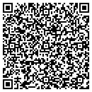 QR-код с контактной информацией организации Pro|Med