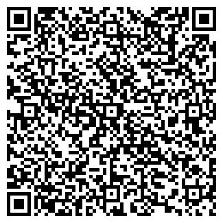 QR-код с контактной информацией организации Тайны Тибета