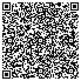 """QR-код с контактной информацией организации ООО """"Агростиль"""""""