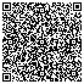"""QR-код с контактной информацией организации ООО """"БелАрсеналТорг"""""""