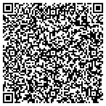 """QR-код с контактной информацией организации Общество с ограниченной ответственностью ООО """"Компания Алтекс"""""""