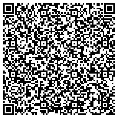 QR-код с контактной информацией организации Александрийская литейная компания, Общество с ограниченной ответственностью