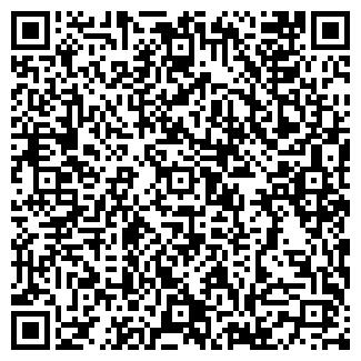 QR-код с контактной информацией организации СЕЗОН, АТЕЛЬЕ МОД