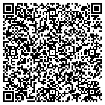 """QR-код с контактной информацией организации Общество с ограниченной ответственностью ООО """"Ахиллес"""""""