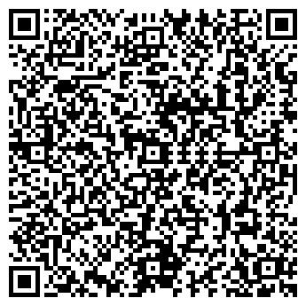 """QR-код с контактной информацией организации Общество с ограниченной ответственностью ООО """"Лэндтек"""""""