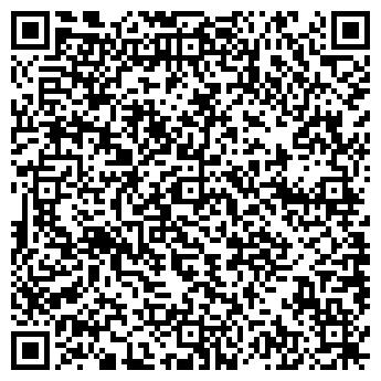 """QR-код с контактной информацией организации ЧСУП """"Люксвиль"""""""