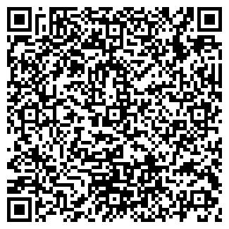 QR-код с контактной информацией организации Общество с ограниченной ответственностью ООО ОптЛегрупп