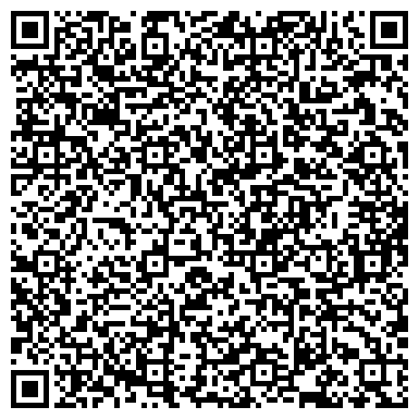 QR-код с контактной информацией организации ООО Электромаркет, Общество с ограниченной ответственностью