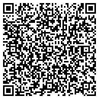 QR-код с контактной информацией организации AJOUR