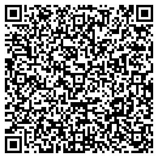 QR-код с контактной информацией организации KELLERMAN