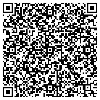 QR-код с контактной информацией организации Общество с ограниченной ответственностью ООО «АзияТехноИмпорт»