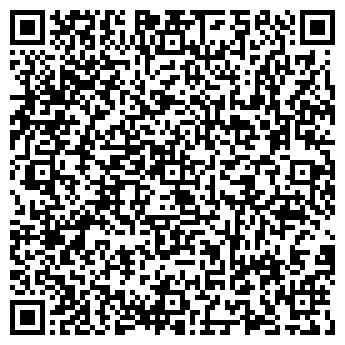 """QR-код с контактной информацией организации интернет-магазин """"Мотоблок"""""""