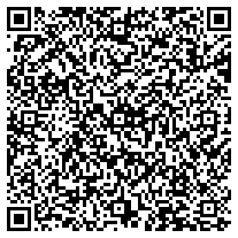 QR-код с контактной информацией организации РЕМОНТ ОДЕЖДЫ, ОТДЕЛ