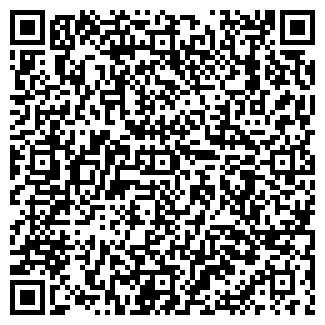 QR-код с контактной информацией организации Общество с ограниченной ответственностью ООО «ЮрТайм»