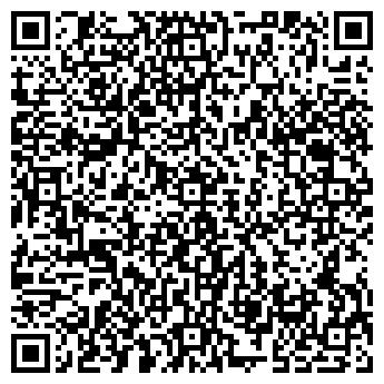 QR-код с контактной информацией организации Общество с ограниченной ответственностью ООО «ВиалДеталь»