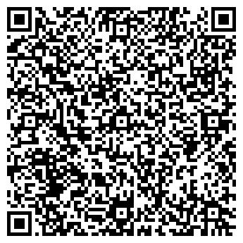 QR-код с контактной информацией организации Общество с ограниченной ответственностью EXTEL