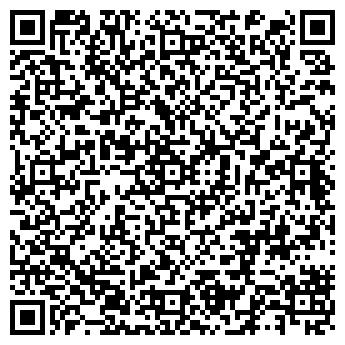 """QR-код с контактной информацией организации ОДО """"Машпроммаркет"""""""