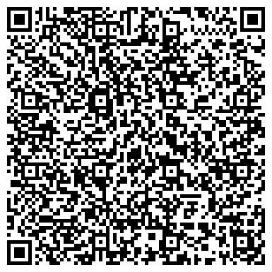 """QR-код с контактной информацией организации Частное предприятие Частное предприятие """"Травира"""""""