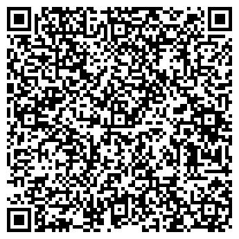QR-код с контактной информацией организации НП ОДО «Белинвестлес»