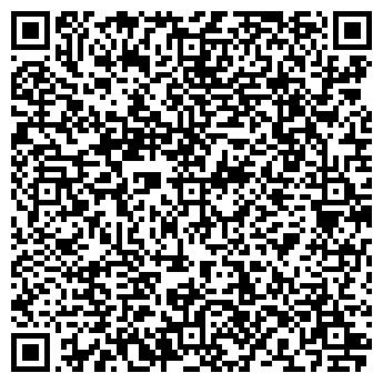 """QR-код с контактной информацией организации НПЧП """"Институт ТЕКМАШ"""""""