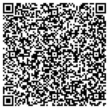 """QR-код с контактной информацией организации ООО """"Беланалитик Компани"""""""